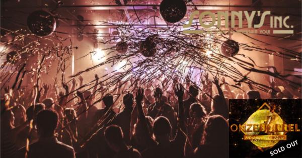 Nieuwjaars-ONZEBORREL - Sonny's Inc - De Entertainmentband van Nederland -